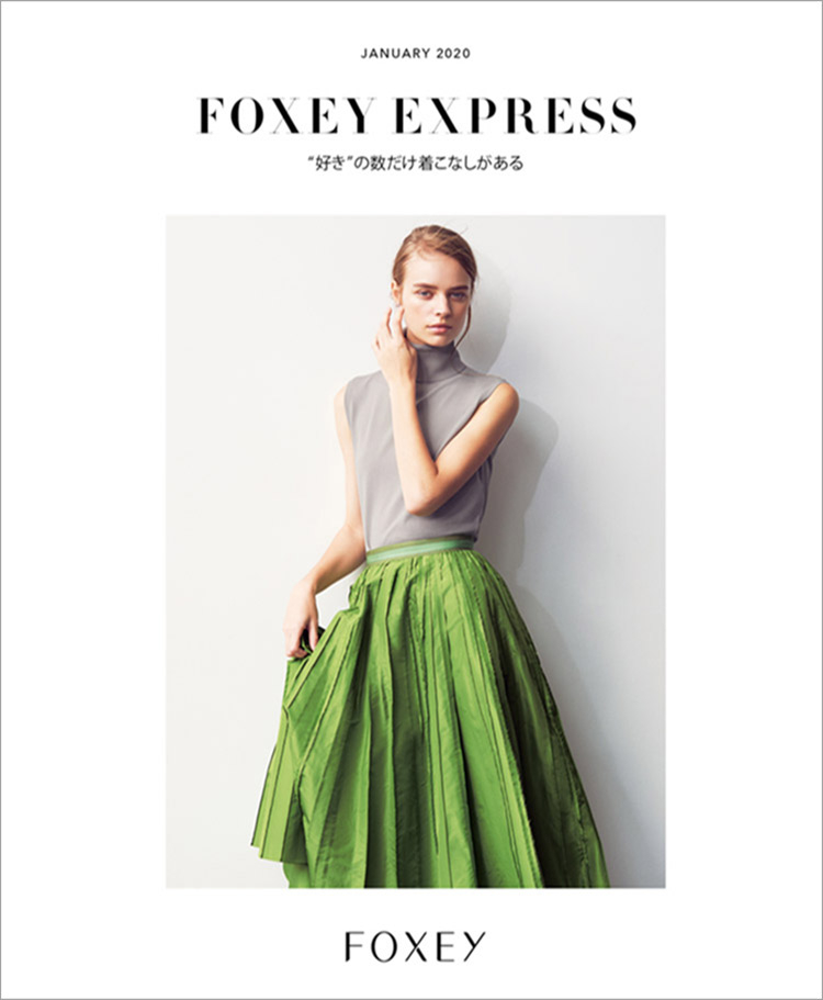 FOXEY EXPRESS JANUARY 2020